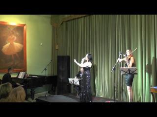 Дай, помечтать мне (Д.Низа-М.Панцери) Мария Голик концерт Анне Герман посвящается