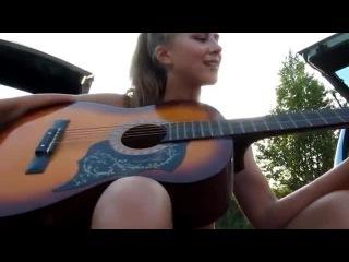 Бумбокс вахтерам девушка с гитарой