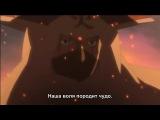 НАРУТО ФИЛЬМ 10 |  The LAST NARUTO The MOVIE [трейлер 1][HD][Рус.суб]