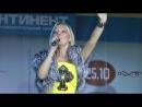 Ирина Салтыкова Бай Бай live