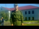 250 дней службы жду любимого солдата*))
