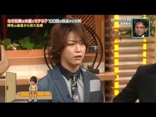 28.01.2015 TOKIO Kakeru - Kame 2013.5.22 Unpublished Part