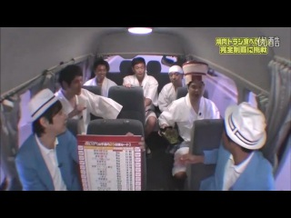 Gaki no Tsukai #1069 (2011.08.28) - 4th Food Marathon Yakiniku (Part 1)