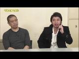 Gaki No Tsukai #1142 (2013.02.17) — Daigo (Chidori) Shichihenge