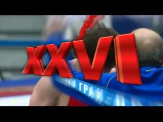 61 кг. Александр Богомоев - Начын Куулар