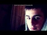 Картинки под музыку - Пацаны с моего двора vkhp.net - ерграунд,качевые,кач,быстрые,минуса,мелодия,песня,рэп,rap,хип-хоп,hip-hop,free,love,minus,люблю,песня,про любовь,любовь,трек, 2011, 2010, 4`к, 4 к, 4к, 4k, 4 k, ак 47, ак47, ak 47. Picrolla