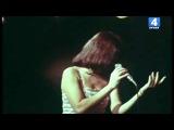 София Ротару - Признание (1981)