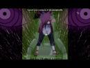 «С моей стены» под музыку [Из аниме Наруто [vkhp.net] - Итачи против Саске, битва]. Picrolla