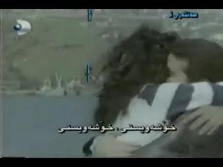 ibrahim tatlıses - sevmek - zher nuse kurdi - Kurdish subtitle