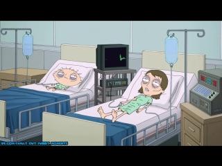 Гриффины Анорексия