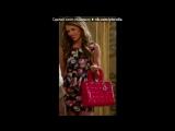«Кристина» под музыку Alma Cogan - Dont You Know Yockomo из сериала кухня СКИ:). Picrolla