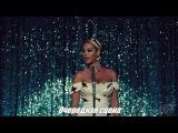 Beyoncé - Pretty Hurts (русские субтитры)