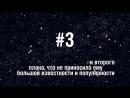 Марк Пеллегрино - 5 Фактов о знаменитости -- Mark Pellegrino
