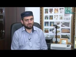 Рассрочка по Исламу (Сиражудин-хаджи)