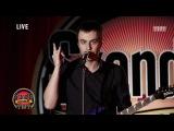 Stand Up: Иван Абрамов - О гитаре и роке
