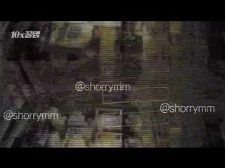 [10xsweetem] Rapper 'Shorry'