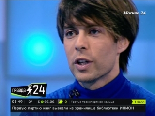 Марк Тишман на канале М24. Запись от 12 февраля 03:30
