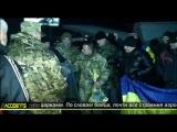 44 'киборга' вернулись в Киев из донецкого аэрпорта 95оаембр Житомирська .. Слава ВДВ...