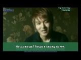[Sapphire SubTeam] Super Junior Propose in Marry U Mini Concert (рус.саб)