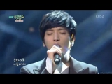 150206 Yong Hwa на KBS Music Bank: One Fine Day + Ending FULL
