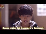 [FSG Bears] Persevere, Goo Hae Ra!/ Не сдавайся, Гу Хэ Ра! OST 2 (Team Never Stop - As much as the love scattered in the world)