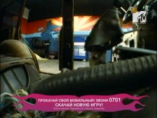 Тачка на прокачку/ Pimp my Ride 5 Сезон 8 Серия