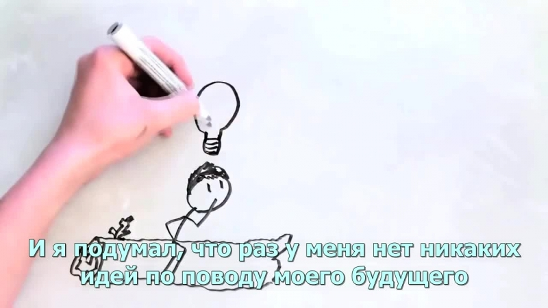 Draw My Life - Dan Howell (rus sub, danisnotonfire, русские субтитры)