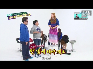 Weekly Idol - 4Minute (150211) [рус.саб]