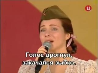 Вальс фронтовой медсестры - Екатерина Гусева
