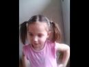 София доченька моя рассказывает стихи Агния Барто. Тут ей 4 годика.