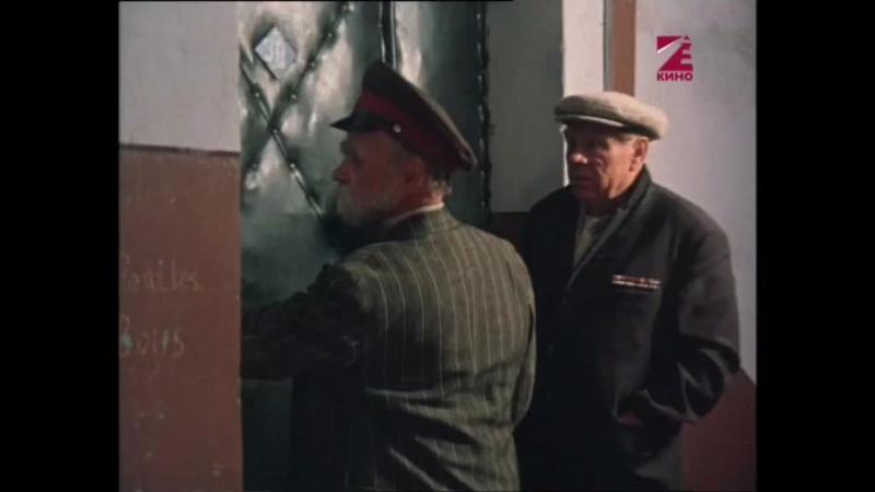 Целуются зори (1978) s-tube.ru