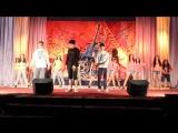 финал конкурса танцев. представление команды