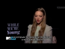 Amanda Seyfried On Relationships _ MTV News Rus Sub