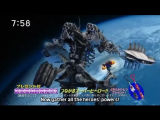 Kamen Rider x Super Sentai: Super Hero Taisen - TV spot (english subbed)