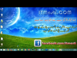 How to Reset Your browerser setting into Default settings Urdu and Hindi Video Tutorial