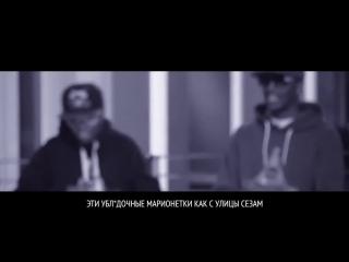 A.M.G. - 'Go Hard Like Vladimir Putin' с переводом, текстом