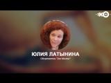 Юлия Латынина Код доступа - Убийство Бориса Немцова