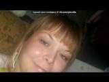 «• Открытки vk.com/fotomimi» под музыку Для тебя моя маленькая девочка!!!!! Наташа,очень тебя люблю и всегда помню,ты навсегда в