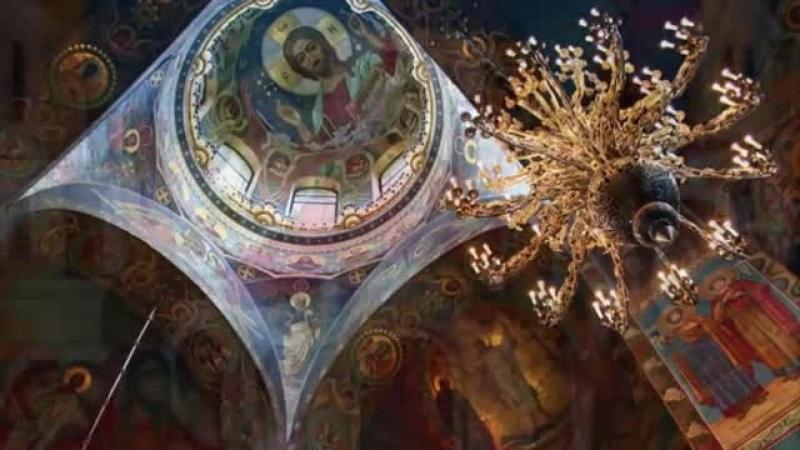 Се Жених грядет в полунощи - Хор Сретенского монастыря