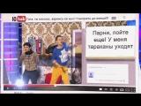 КВН 2014 - Детективное агентство Лунный свет — Ролик для YouTube 2
