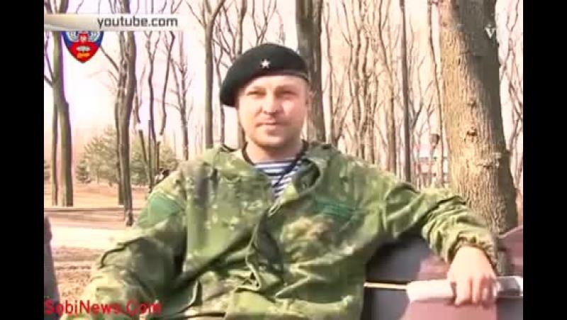 Ополченцы открыли охоту на Черную пантеру Новости Украины