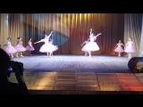 Образцовый коллектив классического  танца-Вальс