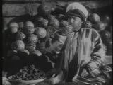 Кащей Бессмертный (1944 г)