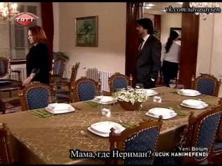 smotret-russkaya-gospozha