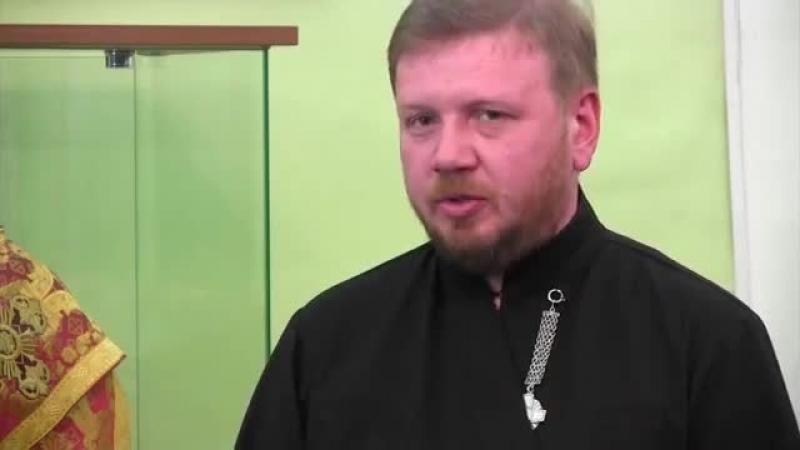 Интервью со ст. иподьяконом Стародубцевым О.В