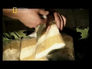 Kabusa_Donen_Yolculuklar_Kokain_Kacakcisi