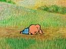 | ☭☭☭ Советский мультфильм | Винни-Пух и день забот | 1972 |