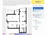 Блоггерша joana madzestes продаёт квартиру скрывается от ватников