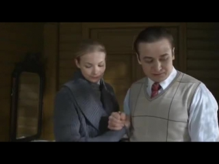 Деревенский романс 4 серия