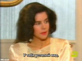 Загадочная женщина/La Extrana Dama 20